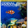 Coral-Reef-Paradise-4K-The-wonderful-world-of-coral-reefs-Limited-Edition-Filmed-in-4K-ULTRA-HD-Blu-ray-0