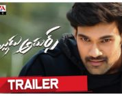 #AlluduAdhurs Trailer | Alludu Adhurs Movie | Bellamkonda Sreenivas | Nabha Natesh | DSP