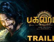 BAGAVAN Official Trailer   Aari Arujunan   Prasan bala   Kalingan