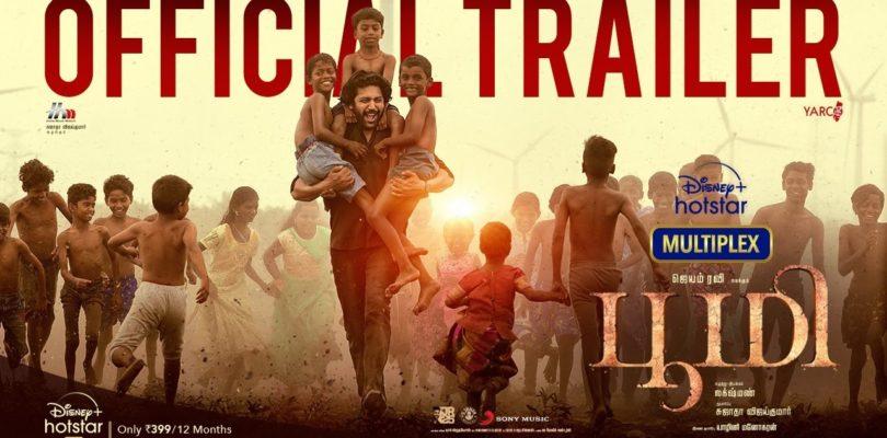 Bhoomi - Official Trailer | Jayam Ravi, Nidhhi Agerwal | D. Imman | Lakshman | Pongal, Jan 14th 2021