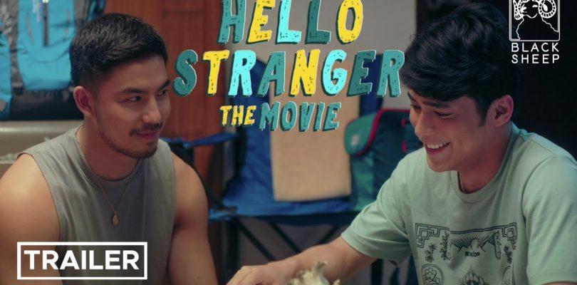 Hello Stranger Movie Trailer | Tony Labrusca & JC Alcantara | Hello Stranger The Movie