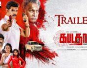 Kabadadaari Tamil Movie Trailer | Sibi Sathyaraj | Swetha Nandita | Simon K King