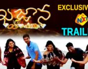 Khajana Telugu Movie Trailer | Latest Telugu Movie Trailers and Teasers 2020 | TVNXT Telugu
