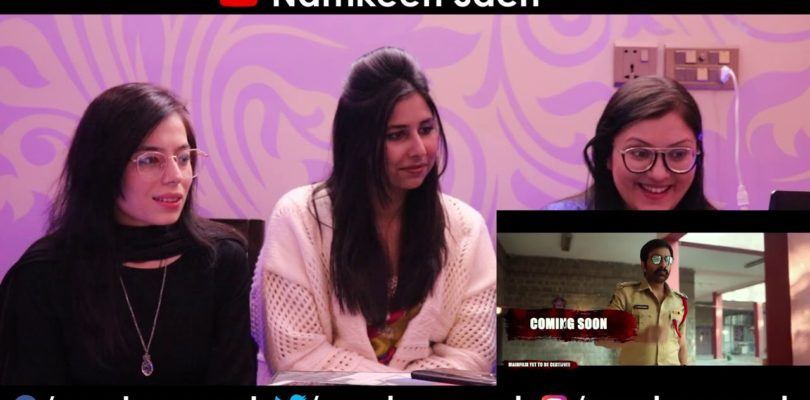 Krack Movie Trailer - Raviteja, Shruti Hassan | Gopichand Malineni | Thaman S | Pakistan Reaction