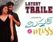 Mr & Miss Movie Latest Trailer | Reading Lamp Creations | Ashok Reddy | Sailesh | Gnaneswari