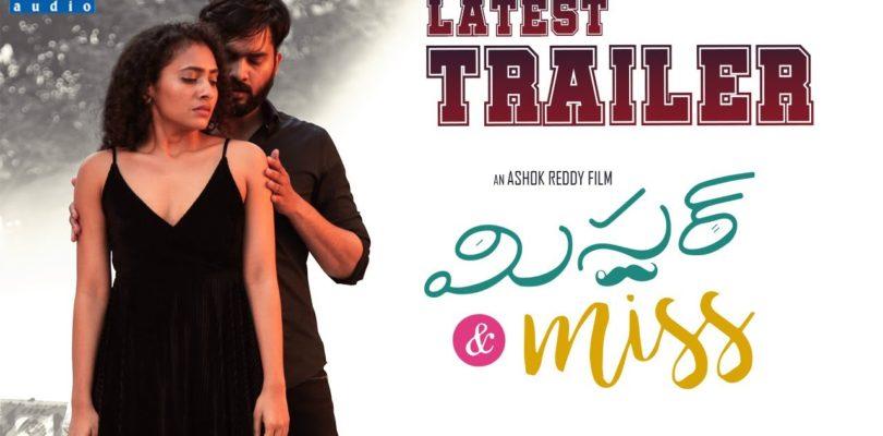 Mr & Miss Movie Latest Trailer   Reading Lamp Creations   Ashok Reddy   Sailesh   Gnaneswari