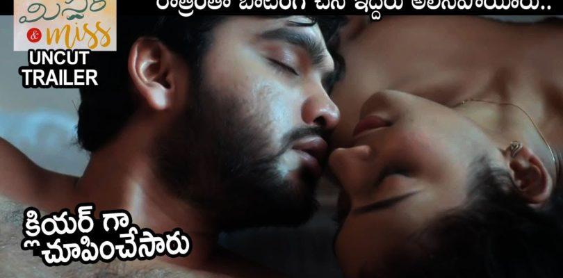 Mr & Miss Movie UNCUT Trailer || Ashok Reddy || Sailesh || Gnaneswari || Movie Blends