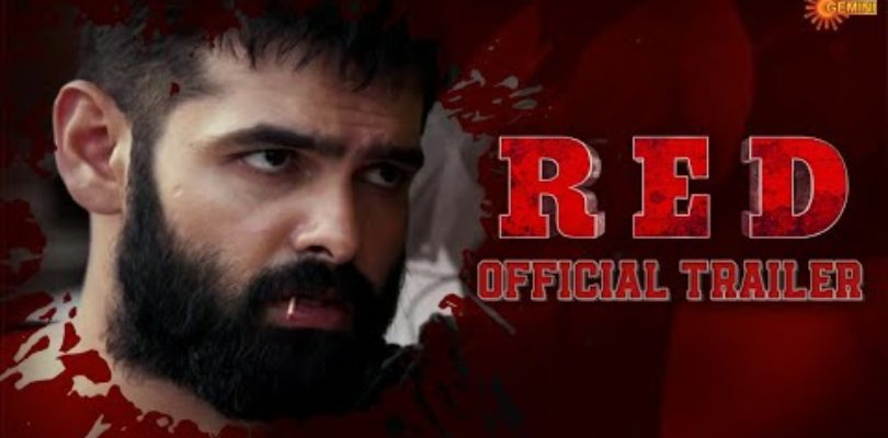 RED - Official Trailer | Telugu Movie | Ram Pothineni | Nivetha Pethuraj | Malvika |Tirumala Kishore