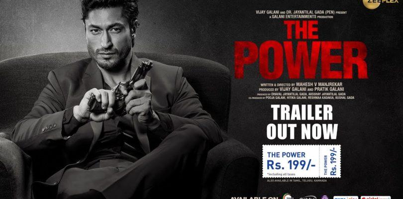 The Power   Official Trailer   Zee Plex   Vidyut   Shruti   Mahesh Manjrekar   14th Jan