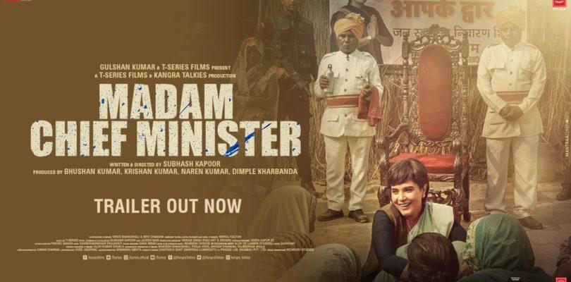 Trailer: Madam Chief Minister | Richa Chadha | Subhash Kapoor | Bhushan Kumar | Releasing 22 January