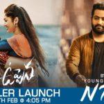 Uppena Movie Trailer Announcement | Panja Vaisshnav Tej | Krithi Shetty | Vijay Sethupathi | Buchi