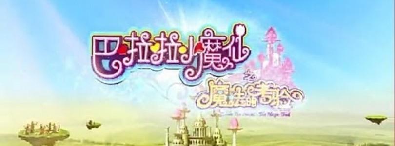 DVD Balala the Fairies: The Magic Trial