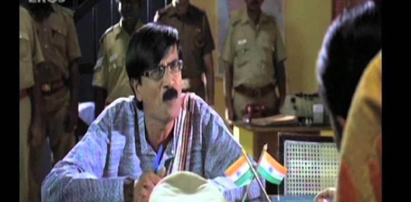 DVD Bhavani IPS