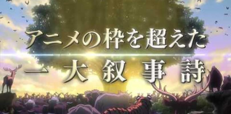 DVD Buddha 2: Tezuka Osamu no Budda – Owarinaki tabi