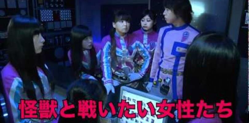 DVD Chikyû bôei Girls P9