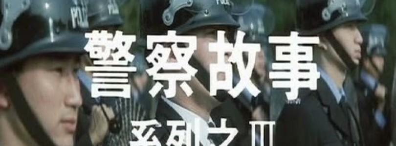 DVD Cop Story