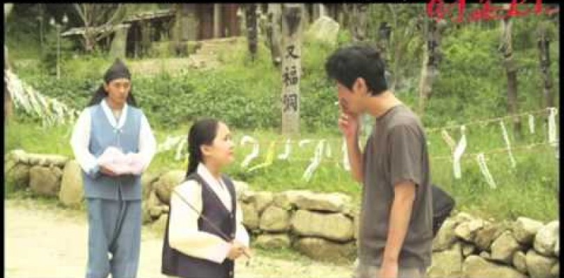 DVD Hoichori