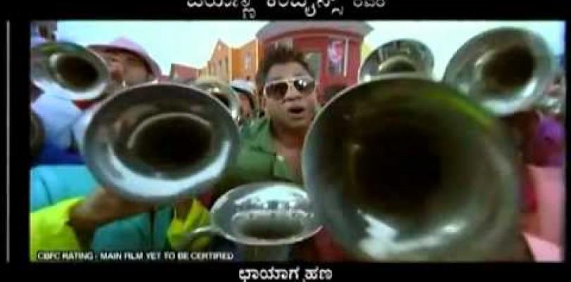 DVD Johny Mera Naam Preethi Mera Kaam