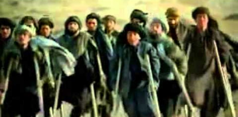 DVD Kandahar