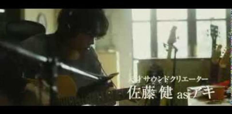 DVD Kanojo wa uso wo aishisugiteiru