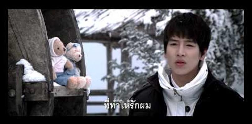 DVD Kaorak thi kaoli Sorry saranghaeyo