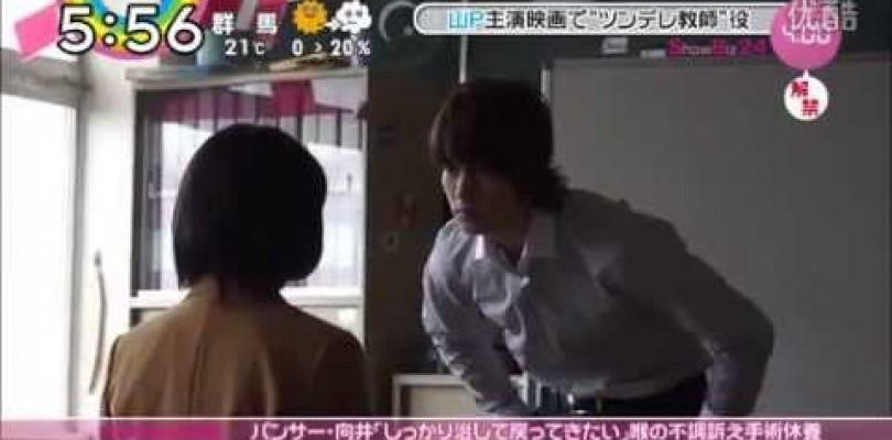 DVD Kinkyori ren ai