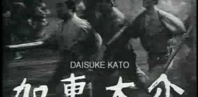 DVD Kurosawa Film 2