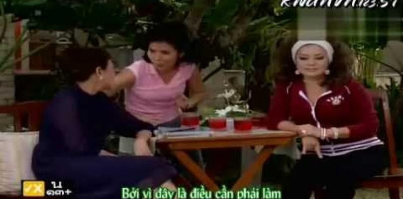 DVD Kwam Lab Nang Man Rai