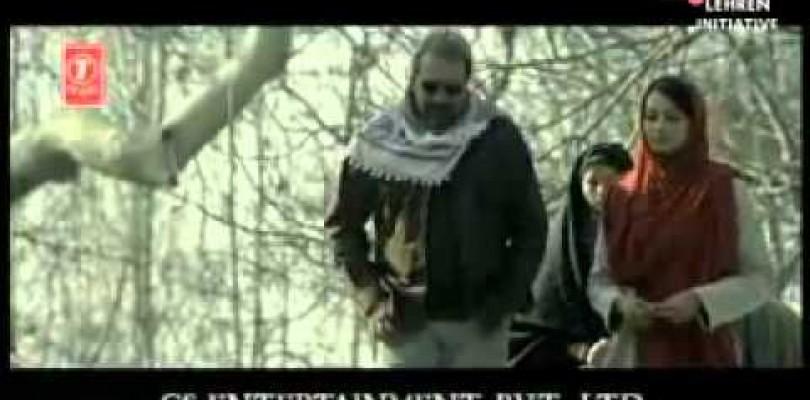 DVD Lamhaa: The Untold Story of Kashmir