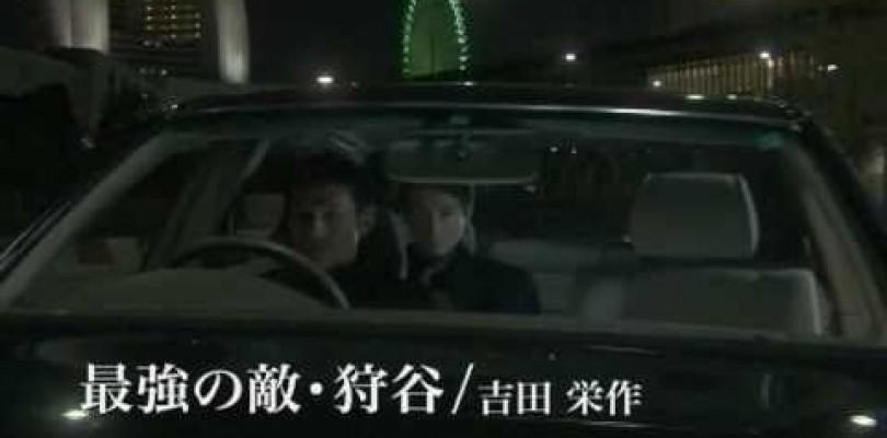 DVD Nanase futatabi