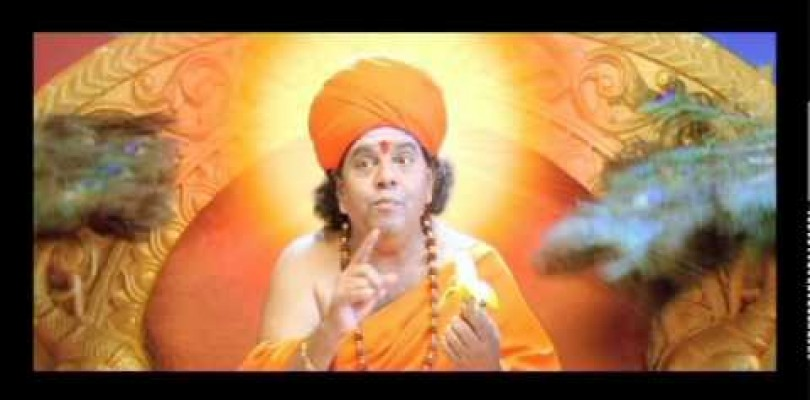 DVD Oru Kal Oru Kannadi