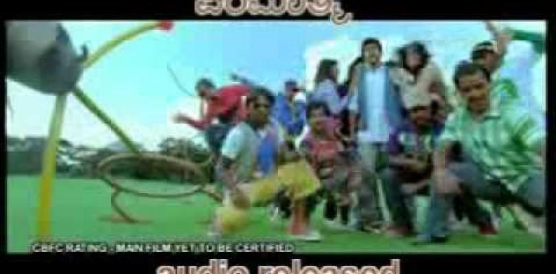 DVD Paramathma