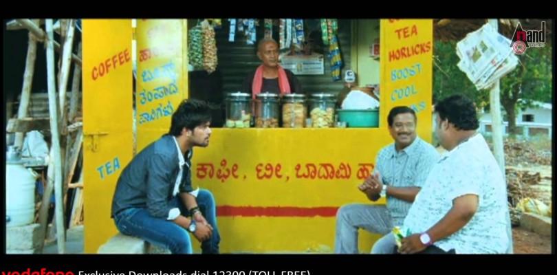 DVD Rangan Style