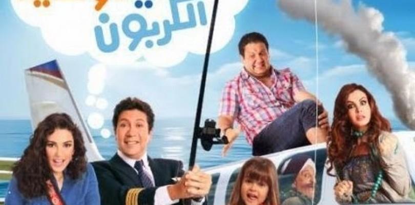 DVD Samy Oxed El Karbon