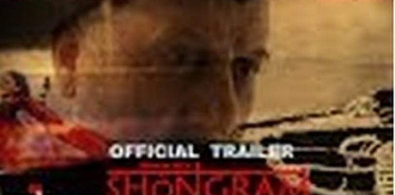 DVD Shongram