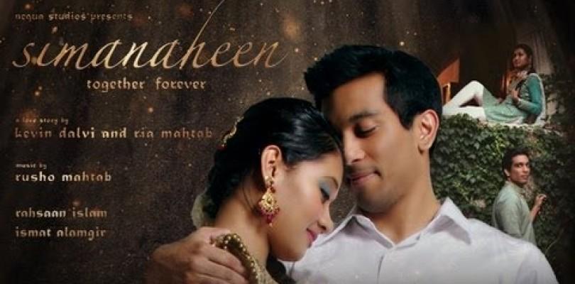 DVD Simanaheen