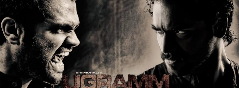 DVD Ugramm