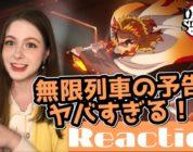 【Anime Reaction 】Demon Slayer Movie Trailer(Mugen train)【First Time Watching】【Kimetsu no yaiba】