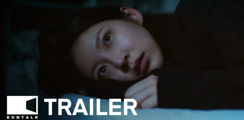 Aloners (2021) 혼자 사는 사람들 Movie Trailer | EONTALK