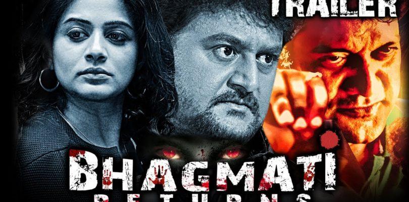Bhagmati Returns (Kathe Chitrakathe Nirdeshana Puttanna) 2021 Official Trailer Hindi Dubbed | Komal