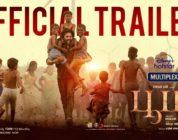Bhoomi - Official Trailer   Jayam Ravi, Nidhhi Agerwal   D. Imman   Lakshman   Pongal, Jan 14th 2021