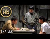 🎥 MEMORIES OF MURDER (2003) | Full Movie Trailer in Full HD | 1080p