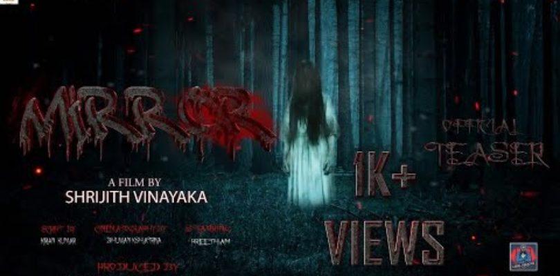 Mirror Official Trailer Kannada   New Short Movie Trailer