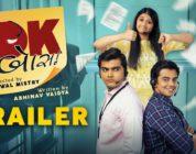 OK Boss - Season 1 | Official Trailer | OHO Gujarati | Aarjav Trivedi | Devarshi Shah | Aarohi