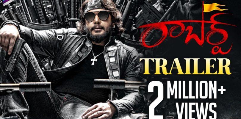 Roberrt Telugu Movie Trailer 4K   Darshan   Asha Bhat   Jagapathi Babu   Latest Telugu Trailers 2021