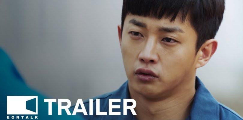 Shark: The Beginning (2021) 샤크: 더 비기닝 Movie Trailer 2 | EONTALK