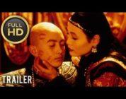 🎥 THE LAST EMPEROR (1987) | Full Movie Trailer in HD | 1080p