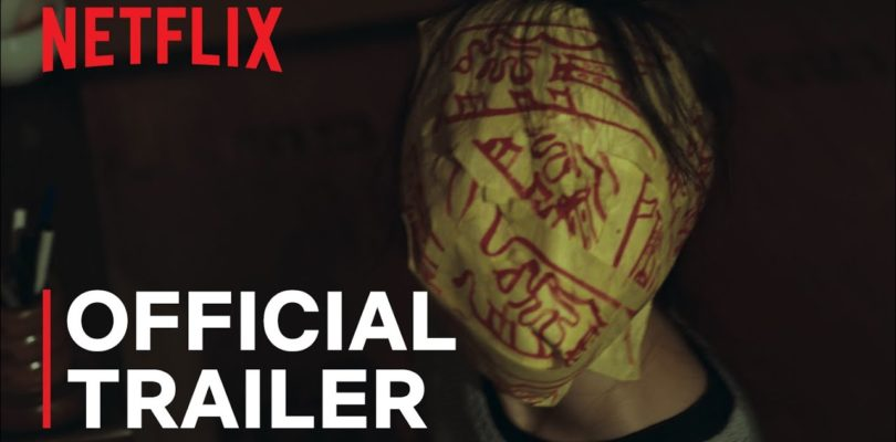 The 8th Night | Official Trailer | Netflix