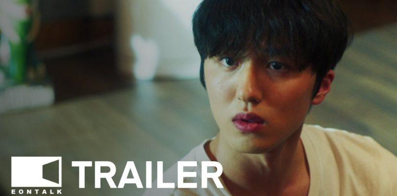 The Gossip (2021) 썰 Movie Trailer 2 | EONTALK