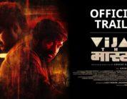 Vijay the Master - Official Trailer   Anirudh Ravichander   Vijay   Malavika